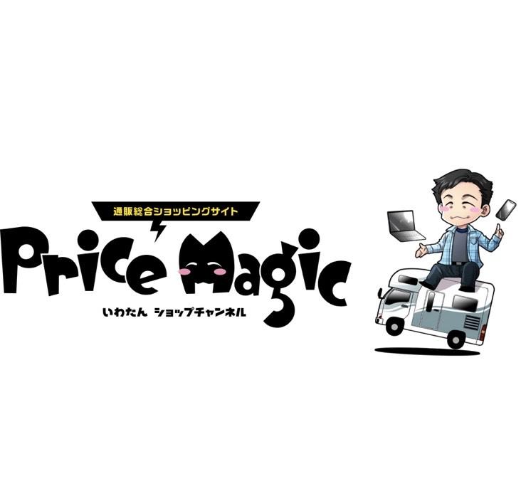 PRICE MAGIC ECサイト制作・プロモーション