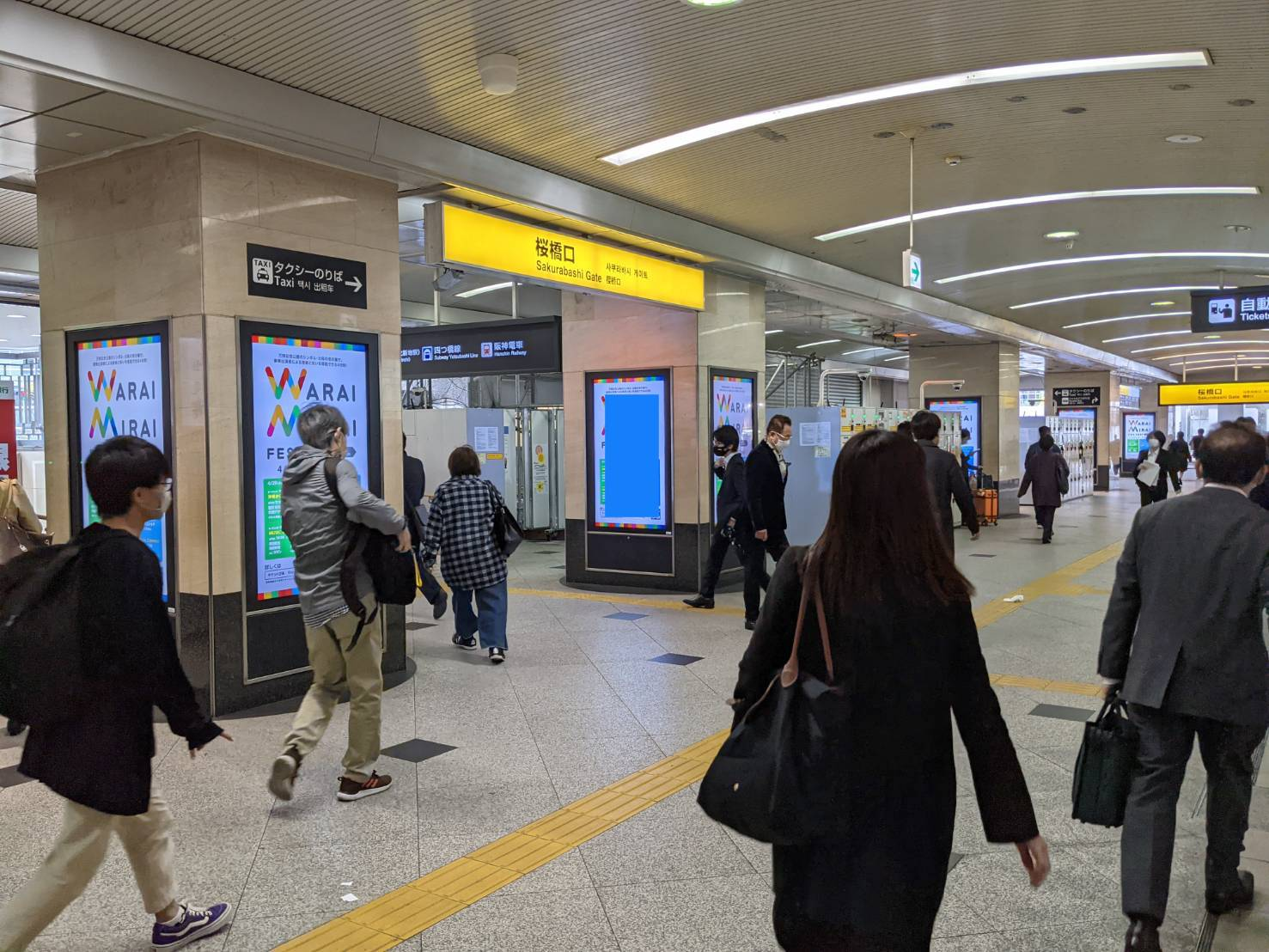 JR大阪駅桜橋口改札外サイネージ ジャック広告